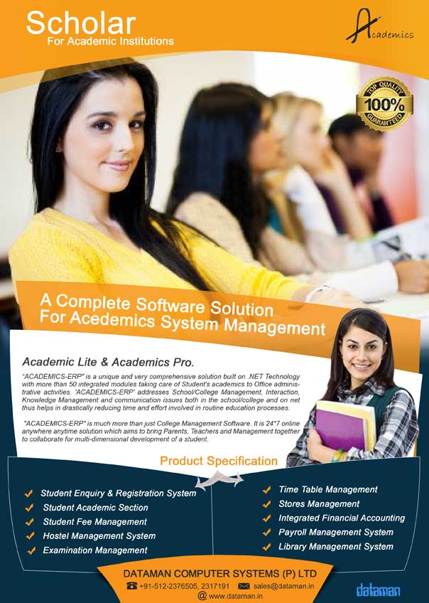 engineering college brochure design - college management system software school management